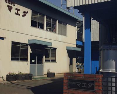 本社の工場